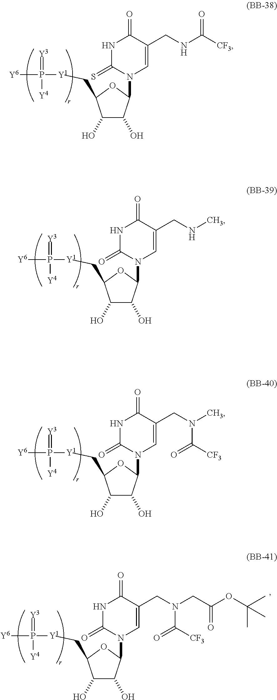 Box K. reccomend Needle penetration ams method polyisobutylene