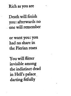 best of In sapphos poetry Virginity