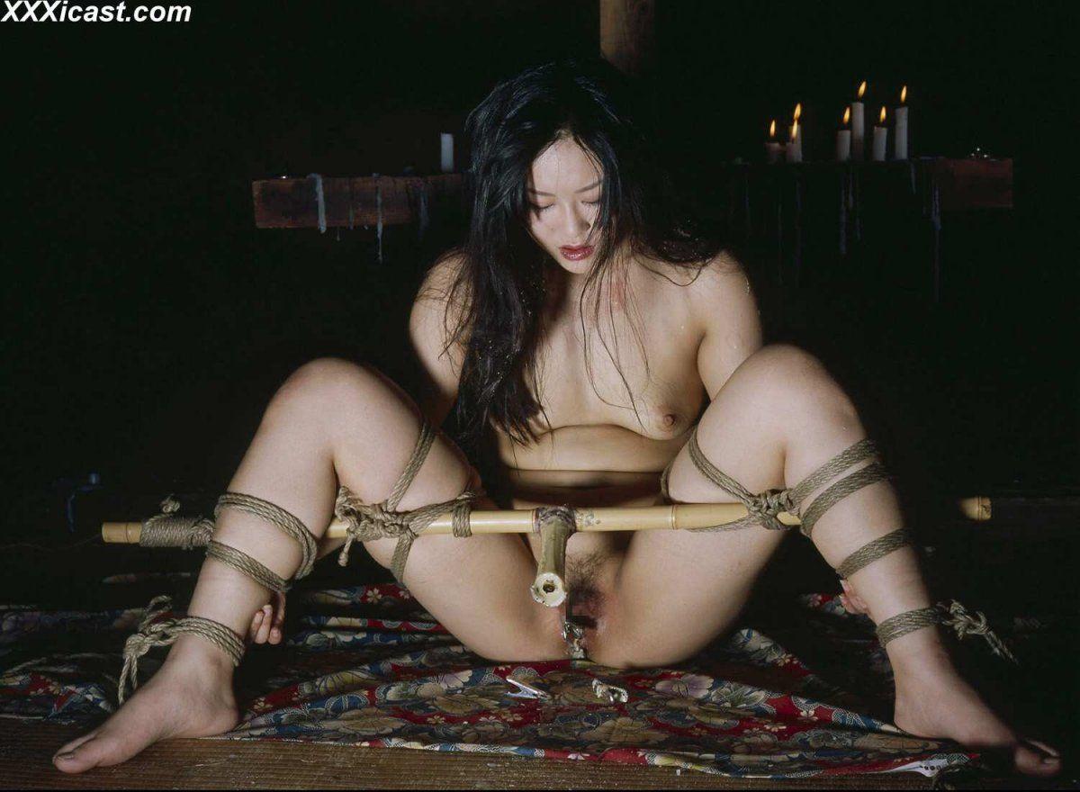 Erotica reading the forbidden style