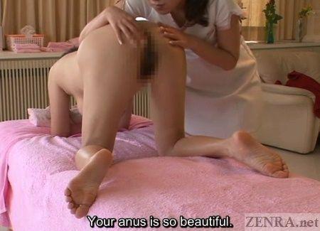 Anal massaging my husband