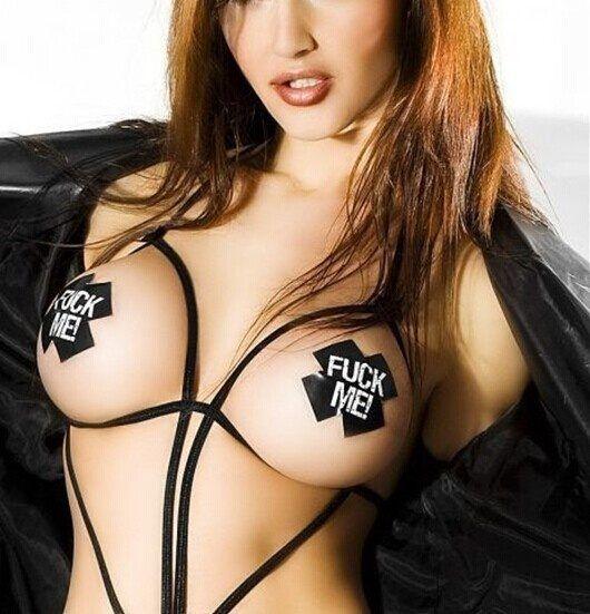 No bra nice boob
