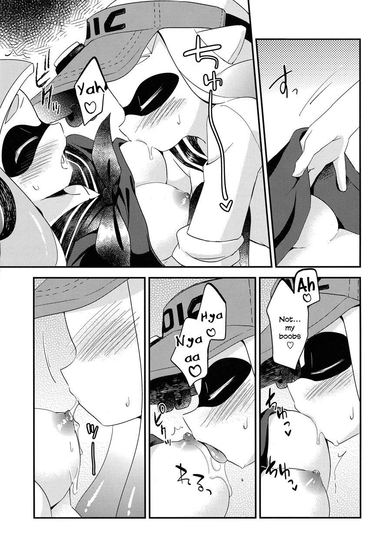 Are lesbian hentai oujinshi